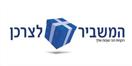Hamashbir Latsarchan